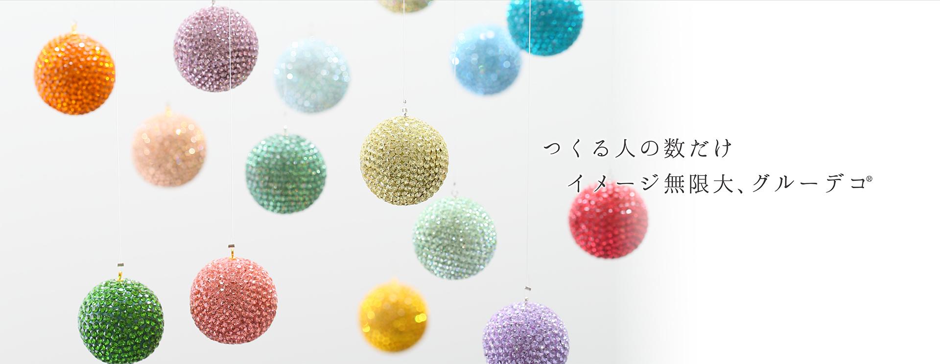 wGlue Japanイメージ4