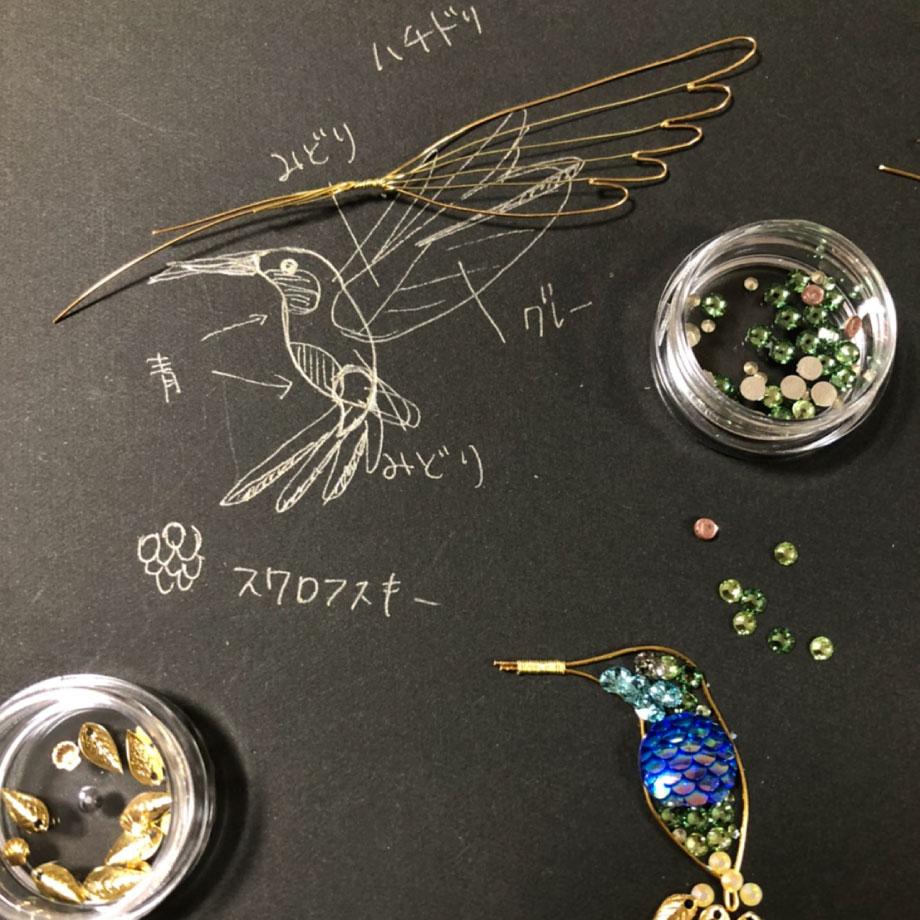 ふろれすた ハチ鳥1